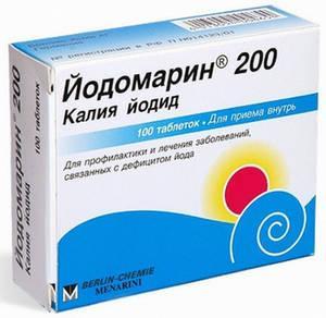 Препараты с йодом