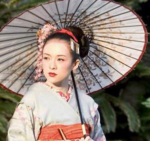 Гимнастика японских женщин макко-хо