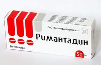 Рамантадин