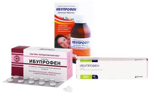 Медикаментозное лечение интоксикации