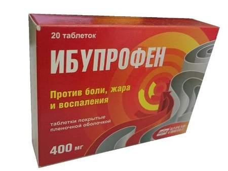 Лекарственные препараты лоя лечения шейной грыжи