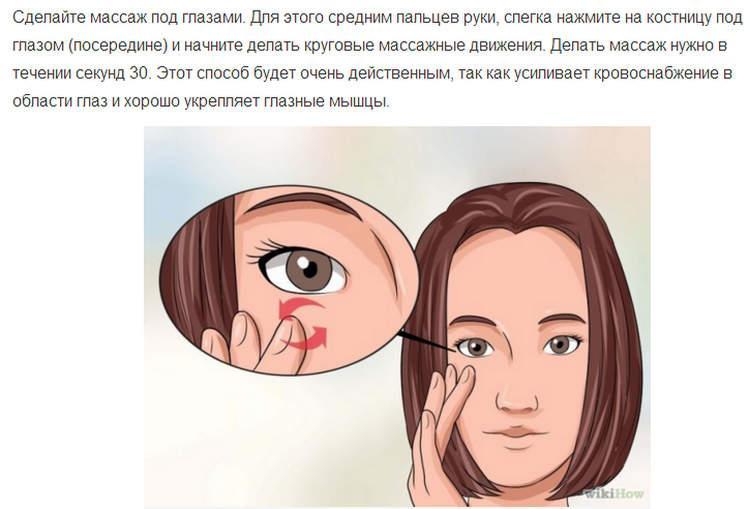 Лечение нервного тика