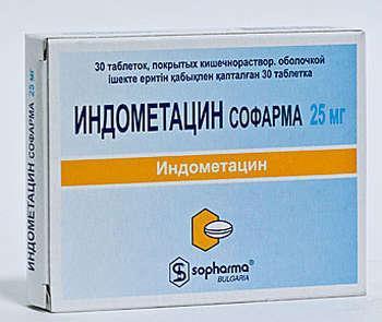 Медикаментозное лечение болезни Рота