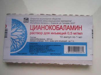 Лечение болезни рота витамины