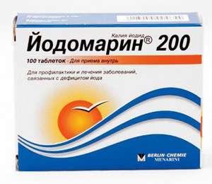 Препараты содержащие йод