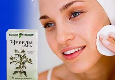 Лечение чередой кожных болезней